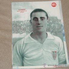 Coleccionismo deportivo: ALCONERO (SEVILLA F C) - LÁMINA DEL DIARIO MARCA. AÑOS 40. 25 X 35 CM. ORIGINAL . Lote 27600588