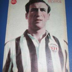 Coleccionismo deportivo: CARTEL LAMINA POSTER DEL C.D. CASTELLON JUGADOR SANTA CATALINA MARCA FUTBOL. Lote 26825314
