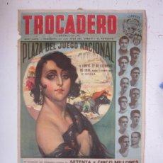 Coleccionismo deportivo: TROCADERO - VALENCIA C.F. CAMPEON COPA GENERALISIMO AÑO 1949 - LOTERIA NAVIDAD - RUANO LLOPIS. Lote 27878288