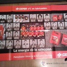 Coleccionismo deportivo: POSTER SELECCION ESPAÑA. Lote 28661867