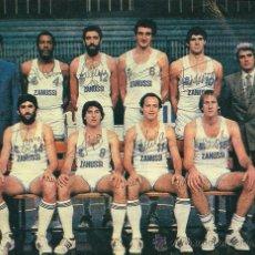 Coleccionismo deportivo: REAL MADRID: RECORTE DEL EQUIPO DE BALONCESTO ( BASKET ) DE LA TEMPORADA 83-84. Lote 32998113