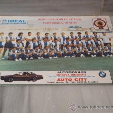 Coleccionismo deportivo: POSTER DEL HERCULES CLUB DE FUTBOL 1979/80. Lote 33465986