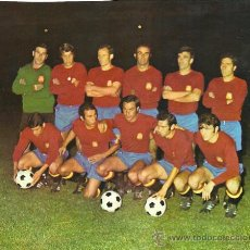 Colecionismo desportivo: SELECCIÓN ESPAÑOLA DE FÚTBOL: RECORTE DE UN EQUIPO DE 1971 (ESPAÑA 0-URSS 0 ). Lote 34365556