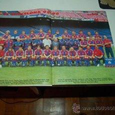 Coleccionismo deportivo: BARÇA: PÓSTER DE LA PLANTILLA DE LA TEMPORADA 95-96. Lote 38384508