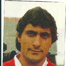 Coleccionismo deportivo: ATLÉTICO DE MADRID: RECORTE DE ZAMORA. 1987. Lote 34922560
