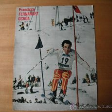 Coleccionismo deportivo: POSTER AS COLOR 1/2 PAGINA. FRANCISCO FERNANEZ OCHOA. ST.MORITZ. 1974.. Lote 35886732