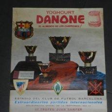 Coleccionismo deportivo: (M) CF BARCELONA III TROFEO JUAN GAMPER ATH DE BILBAO, FLAMENGO CR , WERDER BREMEN SV 1968 - 69. Lote 35997711