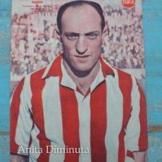Coleccionismo deportivo: ANTIGUA LAMINA DEL PERIODICO MARCA DE MARIN EXTREMO DERECHA DEL GRANADA - PRINCIPIOS AÑOS 40 - 1941 . Lote 36183897