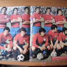 Coleccionismo deportivo: POSTER AS COLOR Nº 138 U.D. SALAMANCA. 1973-74. Lote 36721122