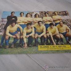 Coleccionismo deportivo: POSTER DE FUTBOL VILLARREAL AÑO 1971 - 1972 ---- PERIODICO AS. Lote 37424335