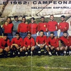 Coleccionismo deportivo: POSTER INCOMPLETO SELECCION ESPAÑOLA MUNDIAL FUTBOL CHILE 62. Lote 37862572
