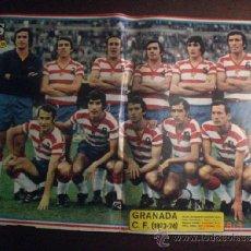 Coleccionismo deportivo: POSTER AS COLOR Nº 129 GRANADA C F 1973-74. Lote 38490735