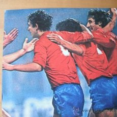 Coleccionismo deportivo: RECORTE DON BALON. VILLAR, JUANITO Y URIA. SELECCIÓN ESPAÑOLA. AÑOS 70'. . Lote 39396383