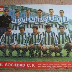 Coleccionismo deportivo: PÓSTER. REAL SOCIEDAD. 1965-1966. REVISTA EL ALCÁZAR.. Lote 39417294
