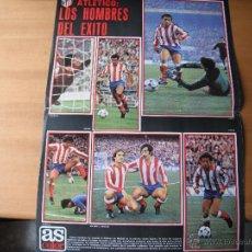 Coleccionismo deportivo: POSTER AS COLOR. AT.MADRID (LOS HOMBRES DEL EXITO). AÑOS 80'.. Lote 39456038