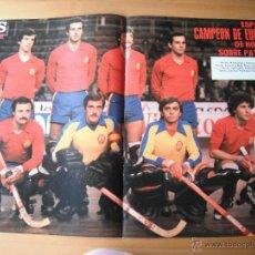 Coleccionismo deportivo: POSTER AS COLOR . ESPAÑA CAMPEONA DE EUROPA DE HOCKEY SOBRE PATINES. AÑOS 80'.. Lote 39456236