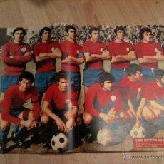 Coleccionismo deportivo: CARTEL POSTER ALINEACION SALAMANCA 73 74 1973 1974 - AS COLOR 138. Lote 40169632