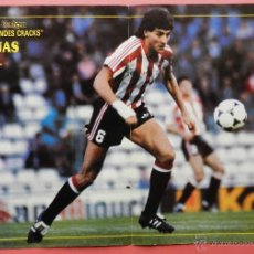 Collectionnisme sportif: POSTER PATXI SALINAS (ATHLETIC CLUB BILBAO) 88/89 - REVISTA DON BALON LIGA FUTBOL 1988/1989. Lote 40693600