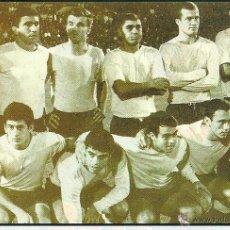 Colecionismo desportivo: UNIÓN DEPORTIVA LAS PALMAS: RECORTE DE LA TEMPORADA 68-69. Lote 40785006