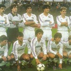 Coleccionismo deportivo: REAL MADRID: RECORTE DEL FILIAL CASTILLA EN LA TEMPORADA 83-84. Lote 40853131
