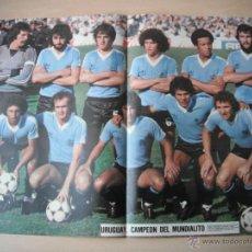 Collectionnisme sportif: POSTER AS COLOR . URUGUAY -CAMPEON DEL MUNDIALITO 30-12-1980-.. Lote 41131477