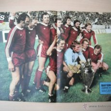 Coleccionismo deportivo: POSTER AS COLOR Nº 208. BAYERN MUNICH -CAMPEON DE EUROPA 1974/75-. Lote 41242167