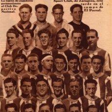 Coleccionismo deportivo: AT,MADRID CUANDO ERA CLUB DEPORTIVO NACIONAL,TODA LA PLANTILLA PARA ES AÑO DE LOS AÑOS 30 MIDE 30X19. Lote 41281634