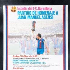 Coleccionismo deportivo: CARTEL DE PARTIDO DE HOMENAJE A JUAN ASENSI, PUEBLA F.C. DE MEXICO - F.C.BARCELONA. Lote 42176498