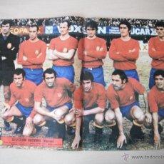 Coleccionismo deportivo: POSTER AS COLOR Nº 86. SELECCION ESPAÑOLA. AÑO 73.. Lote 42434080