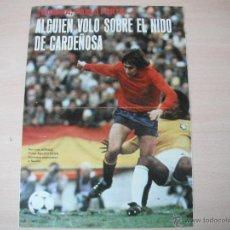 Coleccionismo deportivo: POSTER AS COLOR 1/2 PAGINA. CARDEÑOSA. -PARTIDO QUE FALLO EL GOL ANTE BRASIL-AÑO 1978.. Lote 42676309