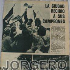 Coleccionismo deportivo: F.C. BARCELONA. RECIBIMIENTO A LOS CAMPEONES DE COPA DE 1971. HOJA DE REVISTA. Lote 43222003