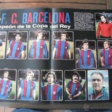 Coleccionismo deportivo: POSTER AS COLOR Nº 332. F.C.BARCELONA -CAMPEON CE LA COPA DEL REY- AÑO 1978.. Lote 43830555