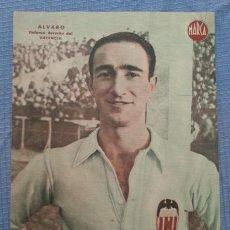Coleccionismo deportivo: VALENCIA CARTEL FUTBOL DEL JUGADOR ALVARO - LAMINA POSTER AÑOS 40 DEL MARCA. Lote 43936276