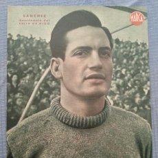 Coleccionismo deportivo: CELTA DE VIGO PONTEVEDRA CARTEL FUTBOL DEL JUGADOR SANCHEZ - LAMINA POSTER AÑOS 40 DEL MARCA. Lote 43936642
