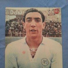 Coleccionismo deportivo: REAL MADRID CARTEL FUTBOL DEL JUGADOR ALONSO - LAMINA POSTER AÑOS 40 DEL MARCA. Lote 43936819
