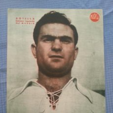 Coleccionismo deportivo: REAL MADRID CARTEL FUTBOL DEL JUGADOR BOTELLA - LAMINA POSTER AÑOS 40 DEL MARCA. Lote 43936824