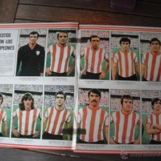 Coleccionismo deportivo: POSTER AS COLOR -DOBLE PAGINA-. ATH.BILBAO -CAMPEON DE COPA 1973-.. Lote 44742515