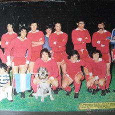Coleccionismo deportivo: POSTER AS COLOR 1/2 PAGINA . INDEPENDIENTE DE AVELLANEDA. AÑO 1975´.. Lote 44744089