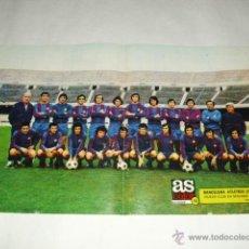 Coleccionismo deportivo: POSTER TAMAÑO 52 X 34 CM - PLANTILLA FC BARCELONA ATLETICO TEMPORADA 1973-1974. Lote 46237797