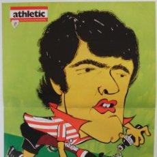 Coleccionismo deportivo: POSTER CARICATURA DEL JUGADOR DANI AT.BILBAO DECADA 70. Lote 46316318