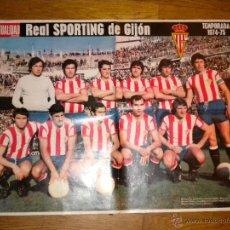 Coleccionismo deportivo: REAL SPORTING DE GIJON 1974 1975 POSTER DE GRAN TAMAÑO DE REVISTA LA ACTUALIDAD. Lote 46397471