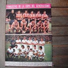 Coleccionismo deportivo: POSTER AS COLOR 1/2 PAGINA. AT.MADRID-VALENCIA C.F. (FINALISTAS COPA)1972. Lote 46499695
