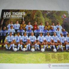 Coleccionismo deportivo: ANTIGUO POSTER 54 X 42 CM - SELECCION ARGENTINA SUB-20 CAMPEONA MUNDIAL 1995 - REVISTA EL GRAFICO. Lote 46839182