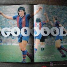 Coleccionismo deportivo: POSTER DON BALON. SOTIL (BARCELONA C.F.) CELEBRANDO UN GOOOOOOOL. 1974. Lote 47069056