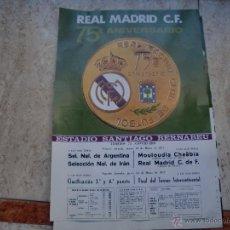 Coleccionismo deportivo: POSTER REAL MADRID 75º ANIVERSARIO 22 MARZO 77 39X28CMS. Lote 47503864
