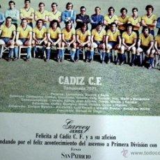 Coleccionismo deportivo: CÁDIZ C.F. POSTER 76-77. Lote 33244013