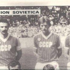 Coleccionismo deportivo: SELECCIÓN DE FÚTBOL DE LA UNIÓN SOVIÉTICA ( URSS ). Lote 40913168