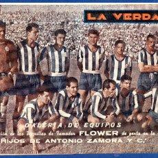 Coleccionismo deportivo: DEPORTIVO DE LA CORUÑA 1955,COLECCION GALERIA DE EQUIPOS, DE BAQUILLAS FLOWER,. Lote 48708573