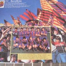 Collectionnisme sportif: POSTER GUERIN SPORTIVO. F.C.BARCELONA. AÑO 1985.. Lote 48934787