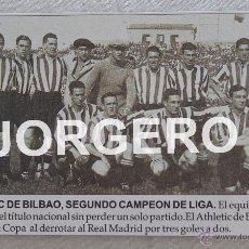 Coleccionismo deportivo: ATH. BILBAO. SEGUNDO CAMPEÓN DE LIGA. TEMPORADA 1929-1930. RECORTE. Lote 48980373